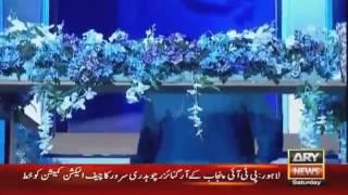 Umar Shareef and Amjad Sabri Beautifull Show ARY NEWS
