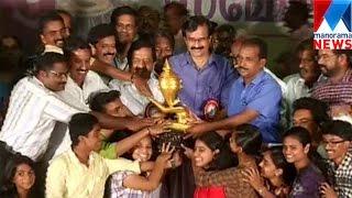 Kozhikode emerges winner in 57th state School Kalolsavam| Manorama News