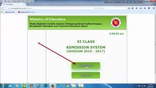 hsc admission result 2016 | XI Class Admission|Smart Admission Result Bangladesh Education Board