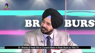 Dr.Sharda & Harjeet Gill on Current Affairs in Brain Burst on TAG TV