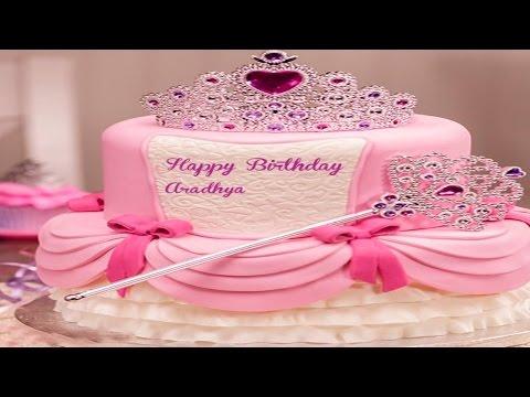 ऐश्वर्या राय की बेटी आराध्या बच्चन की B'DAY PICTURES हुई वायरल | Aaradhya Bachchan Birthday Pics