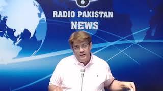 Radio Pakistan News Bulletin 1 PM (27-04-2018)