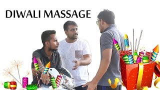 DIWALI BONUS II BASED ON TRUE STORY II diwali prank,diwali massage video,diwali funny videos,fun,