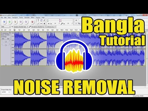 Audacity  Noise Reduction Bangla Tutorial 2016 II Tutorial Audacity