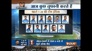 Cricket Ki Baat - 1st T20I: South Africa win toss, invite India to bat in Johannesburg