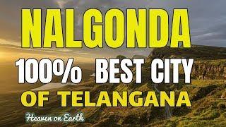 Nalgonda - Telangana | Nalgonda City  | Nalgonda News | Nalgonda District |  నల్గొండ,