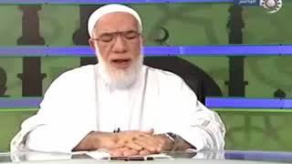 اذا ضاقت بك الدنيا شاهد هذ الفيديو مع الشيخ عمر عبدالكافي