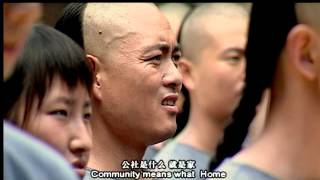 【中国往事】电视电影 Memoirs In China  TV Movie  English Subtitles 完整版 [full]