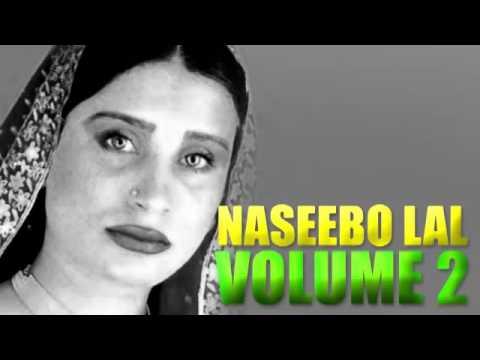 Naseebo Lal   Bota Pyar Na Karin High xxx