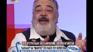 ΡΟΔΑ ΤΣΑΝΤΑ ΚΑΙ ΚΟΠΑΝΑ   Λαμπίρη