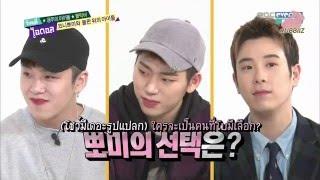 [ThaiSub] 160330 Weekly Idol - Block B (2/2)