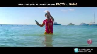 পারবো না আমি ছাড়তে তোকে Full Video Song Bonny Kousha