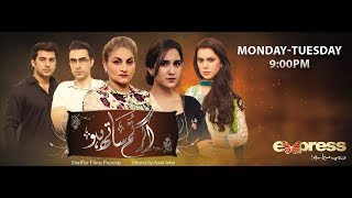Agar Tum Saath Ho - Starting 3rd July | Express Entertainment