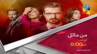 Mann Mayal Episode 14 HD Full Hum TV Drama 25 April 2016