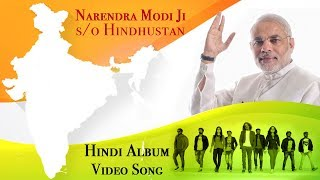 Narendra Modi FAN S/O Hindustan Album - Hindi Video Song