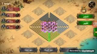 الواحة 1 صراع الصحراء قرصان الضباب