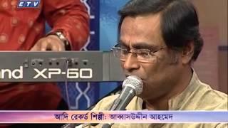 Tora dekheja Amena mayer kole ।। Nazrul Sangeet ।। Yeakub Ali Khan ।। তোরা দেখে যা আমেনা মায়ের কোলে