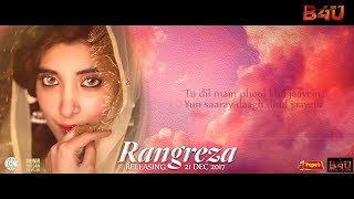 Phool Khil Jayien - Rangreza | Official Lyrical Video Song | Abida Parveen & Asrar Shah
