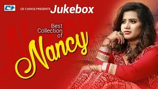 Best Collection Of NANCY | Super Hits Album | Audio Jukebox | Bangla Song