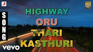 Highway - Oru Thari Kasthuri Malayalam Song | Suresh Gopi, Bhanupriya