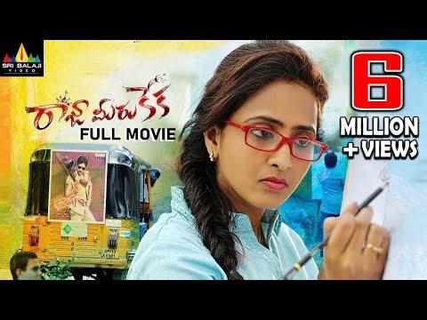 Xxx Mp4 Raja Meeru Keka Telugu Full Movie Lasya Taraka Ratna Sri Balaji Video 3gp Sex