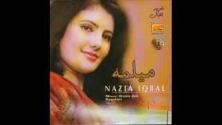 Nazia Iqbal New Pashto Tapey 2015 - Armani