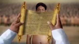 యేసు క్రీస్తు రెండవ రాకడ సమయం వీడియో చిత్రీకరణ