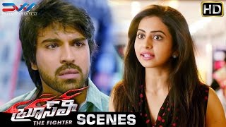 Rakul Preet Gets Confused | Bruce Lee The Fighter Telugu Movie Scenes | Ram Charan | Kriti Kharbanda