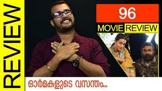96 Tamil Movie Review by Sudhish Payyanur   Monsoon Media