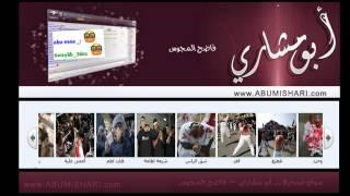 تعليق أبو مشاري على قراءة حسن ياري