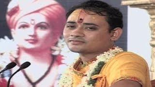 Pandharpur Bhagwat - Part 22