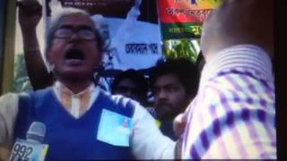 Very Funny speech from Bangladesh Political Leader (HQ)
