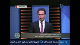 برنامج الطبعة الاولى - مع احمد المسلماني حلقة 23-10-2018 .. حلقة مجمعة