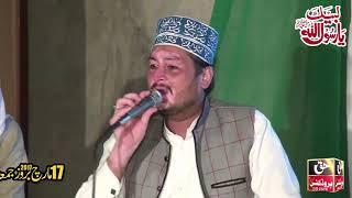 Wah Kya Jood o Karam Hai Shahe Batha / Naat / Abdullah Khaqan Dar