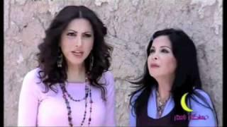 ست الشام نسرين طافش واغنية الارجيلة
