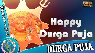 Happy Durga Puja Wishes, Subho Durga Puja 2018, HD Video, Bengali WhatsApp Status Download