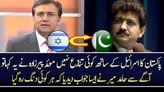 Moeed Pirzada vs Hamid Mir on Pakistan and Isreal Relations | Pakistan Army vs Isreal Army| PTI News