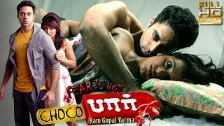 Chocobar Tamil Full Movie 2016 | Ram Gopal Varma Tamil Horror Movie 2016 | New Release 2016 full HD