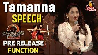 Milky Beauty Tamanna Speech @ Baahubali 2 Pre Release Funtion || Prabhas, Anushka, Rana