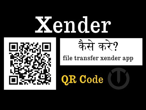Xxx Mp4 Connect Smartphone With PC Using Xender QR Code Hindi Urdu 3gp Sex
