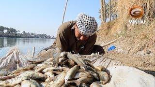 برنامج وثائقي حول ( صيد الأسماك ) في نهر الفرات || وثائقيات (٢١)