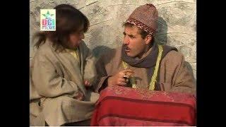 New Kashmiri Comedy Drama  2018 - Guli Mantri  (CD.No.7040) | Bashir Koutur | Badshah Khan