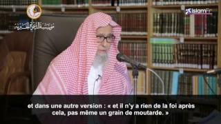La foi (al iman) sa définition comment elle augmente et diminue, Cheikh Fawzan