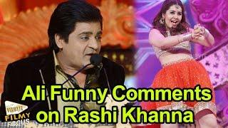 Ali Funny Comments on Rashi Khanna in Cine Maa Awards 2015