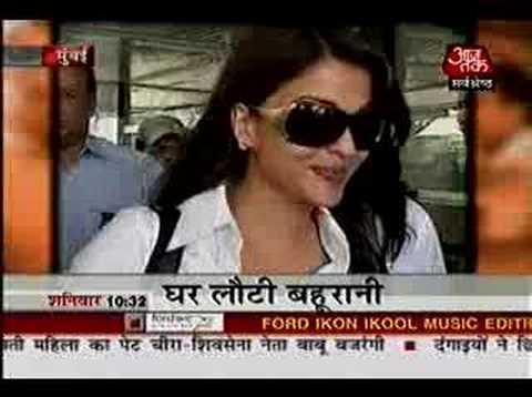 Enter Search Term Aishwarya Rai Bachchan