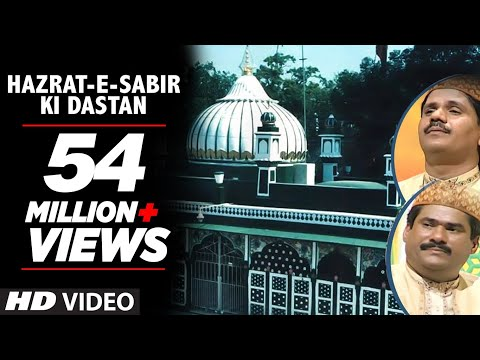 Xxx Mp4 ► हज़रत साबिर की दास्तान Full HD Songs Haaji Tasleem Aarif T Series Islamic Music 3gp Sex