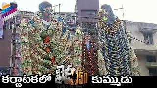 Khaidi No 150 Movie Chiranjeevi Craze in Karnataka | Ram Charan | Kajal Aggarwal | #KhaidiNo150