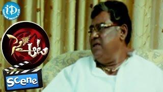 Sye Aata Movie Scenes - Rao Ramesh Comedy SMS Request || Omkar || Charmy || Ajay