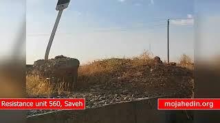 Resistance unit 560, Saveh