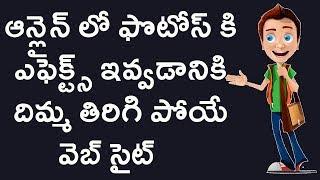 Online Photo Effect Site Tutorial in Telugu(www.timecomputers.in)